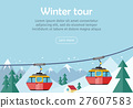 Mountain Tours Concept Banner. Funicular Railway, 27607583