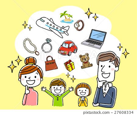4人家庭:慾望,奢侈,想像 27608334