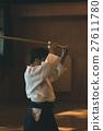 martial artist 27611780