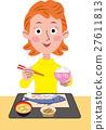 吃 飲食 減肥 27611813