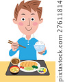 吃 飲食 減肥 27611814