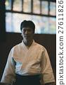 martial artist 27611826