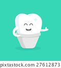 Cute cartoon tooth character with face 27612873