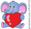 Elephant holding heart theme image 1 27616715