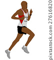 detailed illustration of marathon runner 27616820