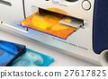 MD 미니 디스크 MD 디스크 miniDisc 플레이어 27617825