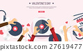 Vector illustration. Flat musical background with 27619477