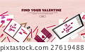 envelope, heart, love 27619488