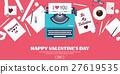 heart, love, typewriter 27619535
