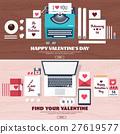 heart, love, typewriter 27619577