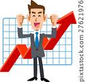 商務人士 成就 成績 27621976