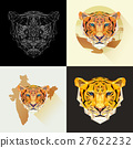 Dangerous mammal animal. Vector set tigers in 27622232