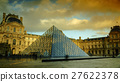 Louvre in dusk with orange cloud 27622378