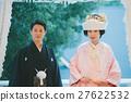 신랑 신부, 일본 전통 결혼, 일본 전통 결혼 예복 27622532