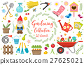 Gardening icons set, design elements. Garden tools 27625021