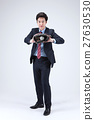 Business man 111 27630530