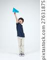 Children 133 27631875