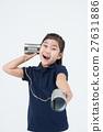 Children 139 27631886