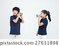 Children 130 27631898