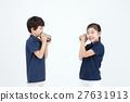 Children 157 27631913
