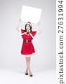 Christmas figure 044 27631994