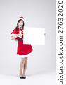 Christmas figure 050 27632026
