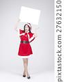 Christmas figure 084 27632150