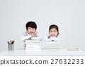 Children 256 27632233