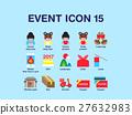 事件 活動 ICON 27632983