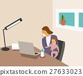事业女性 商务女性 儿童 27633023