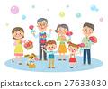 康乃馨 家庭 家族 27633030