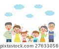 家庭 家族 家人 27633056