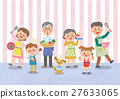 family happiness Lifestyles 27633065