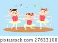 芭蕾舞女 舞 舞蹈 27633108