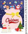 插圖 聖誕節 聖誕 27633153