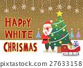 聖誕節 聖誕 耶誕 27633158