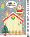 插圖 背景 聖誕節 27633160