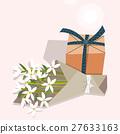周年 周年慶 周年紀念 27633163