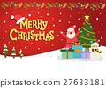 聖誕節 聖誕 耶誕 27633181