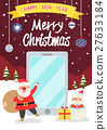 聖誕節 聖誕 耶誕 27633184