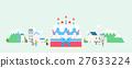 周年 周年慶 周年紀念 27633224
