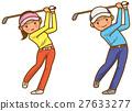 골프 스윙 남녀의 이미지 일러스트 27633277