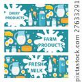 vector, milk, dairy 27633291