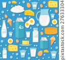 Dairy product seamless pattern. Flat style. Milk 27633304