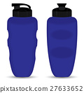 Blue Thermos Mugs set of Front and Side view. 27633652