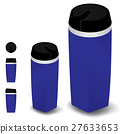 Blue Disposable Cup set. 27633653