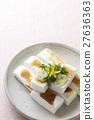 食物 柚子(小柑橘類水果) 食品 27636363