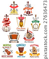 Musical instruments icons and emblems 27636473