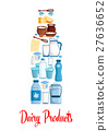 Milk bottle of vector dairy products 27636652