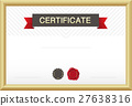 Certificate border, Certificate template. 27638316